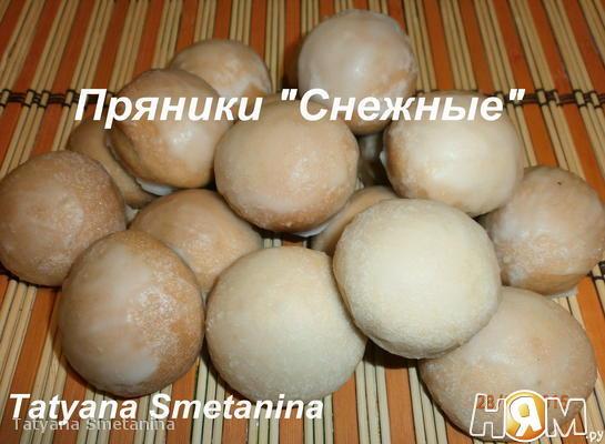 """Пряники """"Снежные"""""""