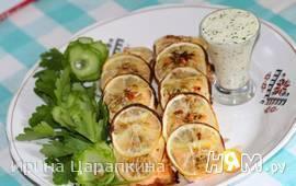 Лимонный лосось с сырным соусом