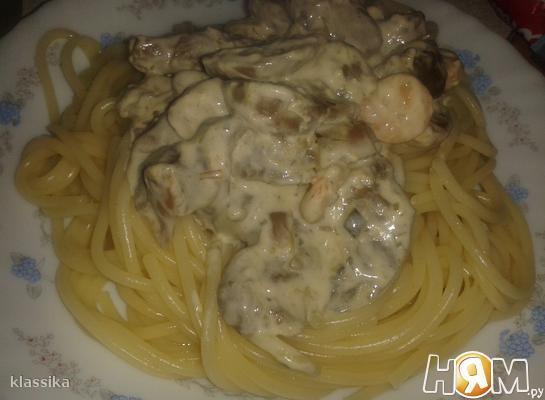 Рецепт Спагетти с креветками и грибами в сливочном соусе