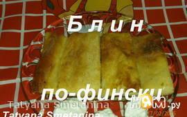 Блин из духовки по-фински