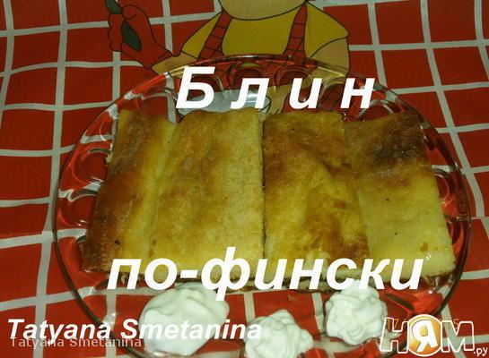 Рецепт Блин из духовки по-фински