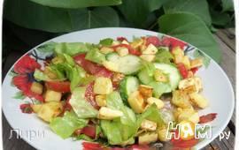 Овощной салат с жареными кабачками
