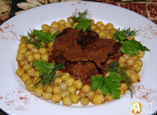 Рецепт Говядина с черносливом на нуте