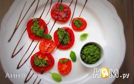 Соус Песто +  салат-бонус