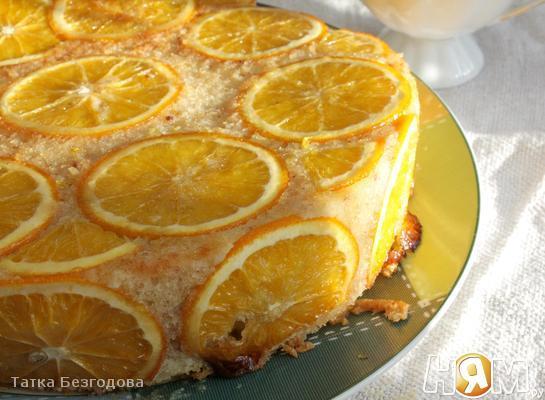 Рецепт Ароматный пирог с апельсинами