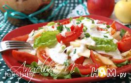 Салат с помидорами и яблоками