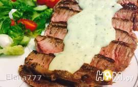 Рибай Стейк (Rib eye steak)