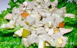 Ямайский салат