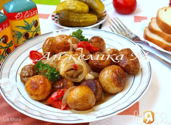 Гарнир из молодого картофеля