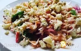 Салат с яблоком и сыром Рокфор