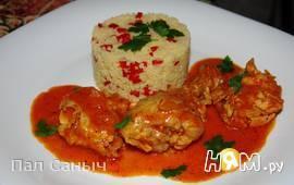 Цыпленок в томатно-сливочном соусе с кус-кусом