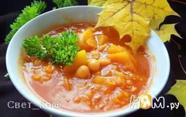 Суп из тыквы с нутом и чечевицей