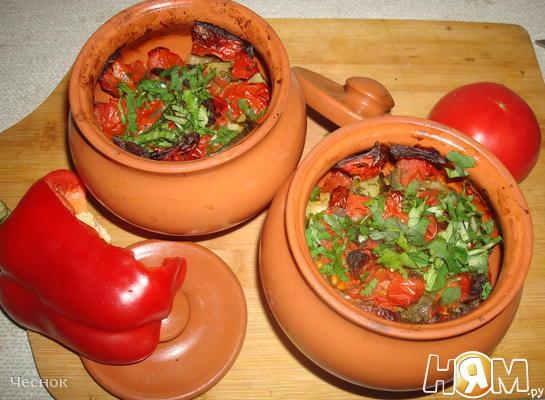 Баранина с овощами в горшочках по-Грузински