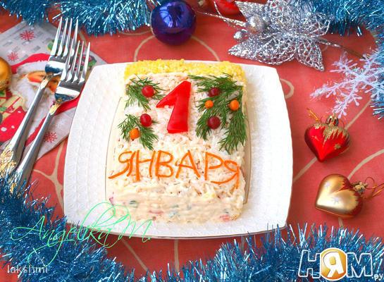 """Новогодний салат """"Календарь"""""""