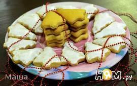 Латышское рождественское печенье Пипаркукас