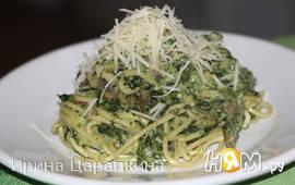 Спагетти со шпинатом и грибами