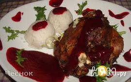 Индейка маринованная с клюквенным соусом