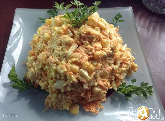 восточный салат с говядиной рецепт с фото