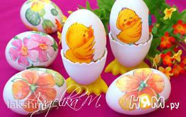 """Пасхальные яйца в стиле """"декупаж"""""""