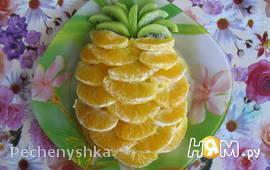 "Фруктовый салат ""Ананас"""
