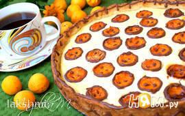 """Твоожный пирог с абрикосами """"Жирафик"""""""