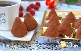 Малиновые трюфели