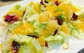 Салат с фенхелем и цитрусами