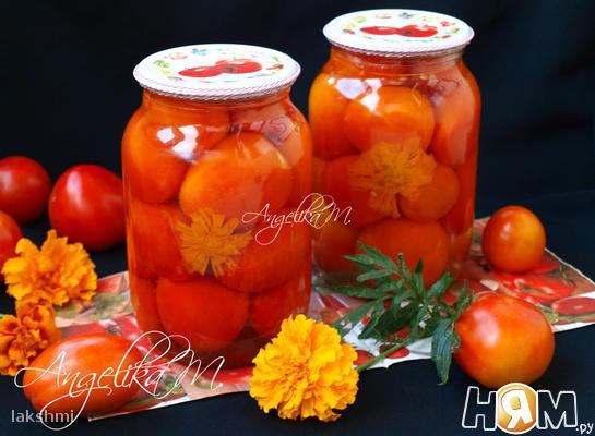 Маринованные помидоры с бархатцами (чернобрывцами)
