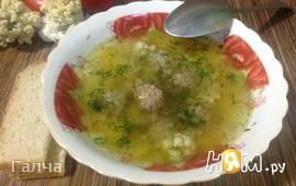 Летний суп с тыквой цветной капустой