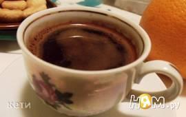 Апельсиновое кофе