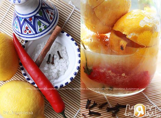 Солёные лимоны (маринад для курицы)