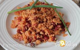 Теплый салат из кус-куса с фасолью
