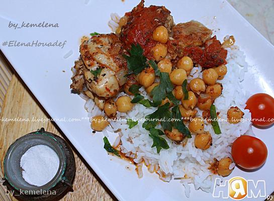Курица с нутом и томатами, на тему алжирской кухни
