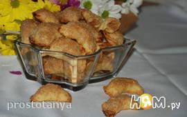 Печенье с яблоками  из сырного теста