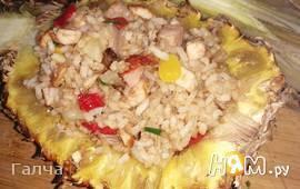Рис с ананасом