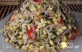 Овощной салат с ростками маша.