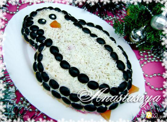 "Новогодний салат ""Пингвин"""