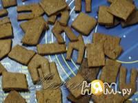 Приготовление пряничных домиков на чашки: шаг 7
