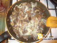 Приготовление мясного штруделя: шаг 4