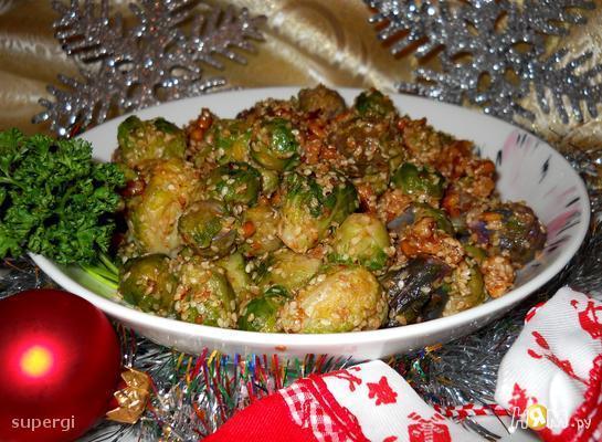 Рецепт Брюссельская капуста с орехами и кунжутом