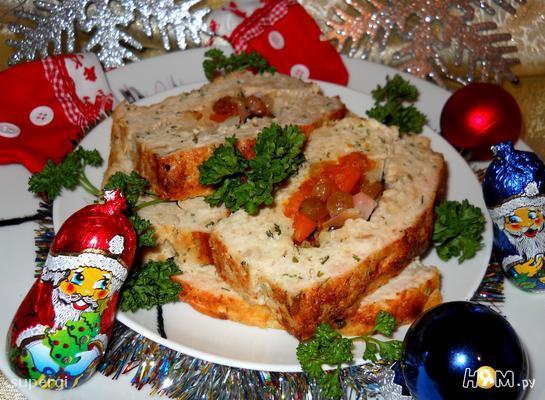 Праздничный мясной кекс с сухофруктами
