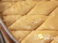 Приготовление пахлавы по-алжирски: шаг 34