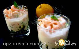 """Креветочно-авокадный салат под соусом """"Айоли"""""""