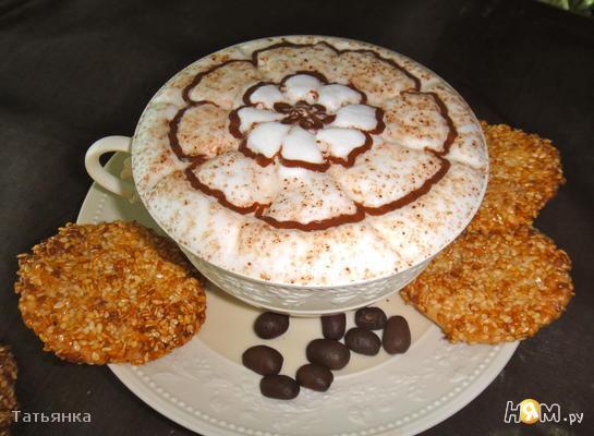Рецепт Кофе-латте