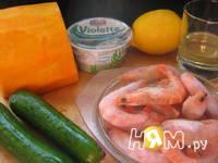Приготовление тыквенных сердечек с креветками: шаг 1