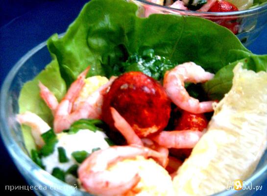 Рецепт Салат с творожными шариками и креветками