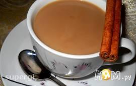 Кофе с пряностями и молоком