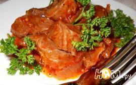 Гуляш телячий в томатном соусе