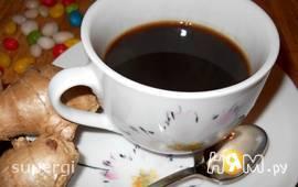"""Кофе """"Взрыв вкуса""""  по-йеменски с имбирем"""
