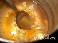 Приготовление кофе Взрыв вкуса: шаг 3